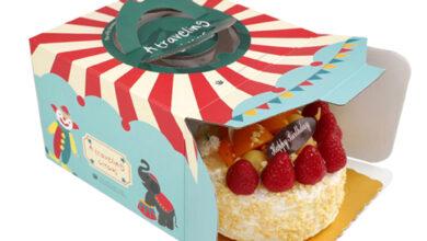 Photo of 8 Best Ways To Make Stunning Custom Cake Box